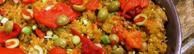 Паэлья овощная