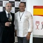 Международный конкурс Copa Jerez 2014