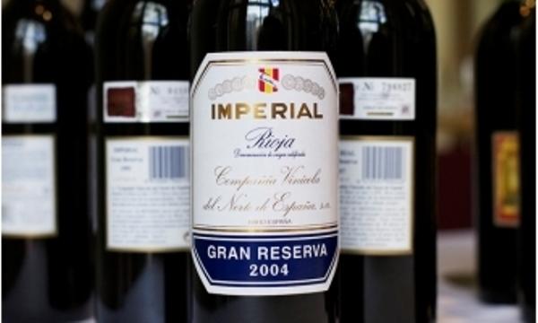 Вина Риохи. Imperial Gran Reserva