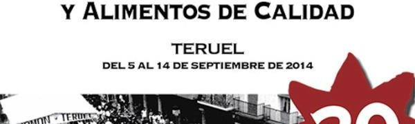 Фестиваль хамона в Теруэле отмечает свое 30-летие