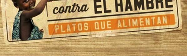 Рестораны против голода 2014