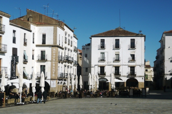 Гастрономической столицей Испании 2015 года назван Касерес