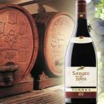 В Бразилии началась рекламная кампания по продвижению испанских вин