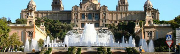 В Барселоне откроют Музей архитектуры