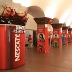 В Испании увеличат производство «Нескаффе»