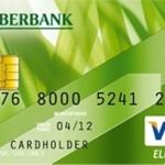 Преимущество сбербанк карты