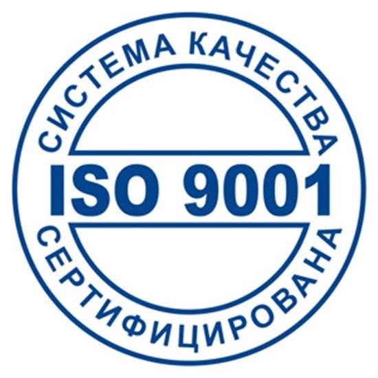 Важнейший международный сертификат качества