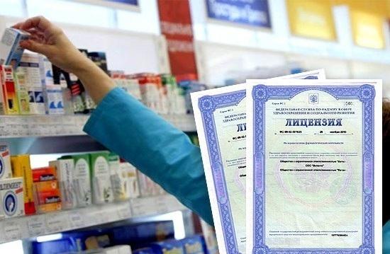 Для чего нужна фармацевтическая лицензия