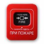 Для чего нужна лицензия МЧС на пожарную сигнализацию