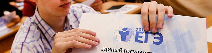 RIAN_02439680.HR_.ru-pic4_zoom-1000x1000-93163