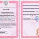 Необходимость лицензии МЧС